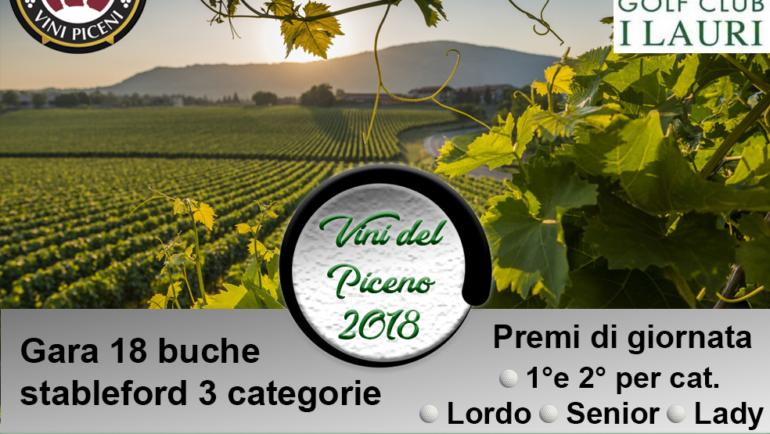 Trofeo Vini Del Piceno